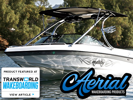Photo of polished aluminum Aerial Airborne wakeboard tower- starting at