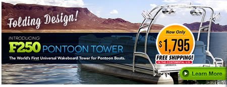 pontoon boat wake tower