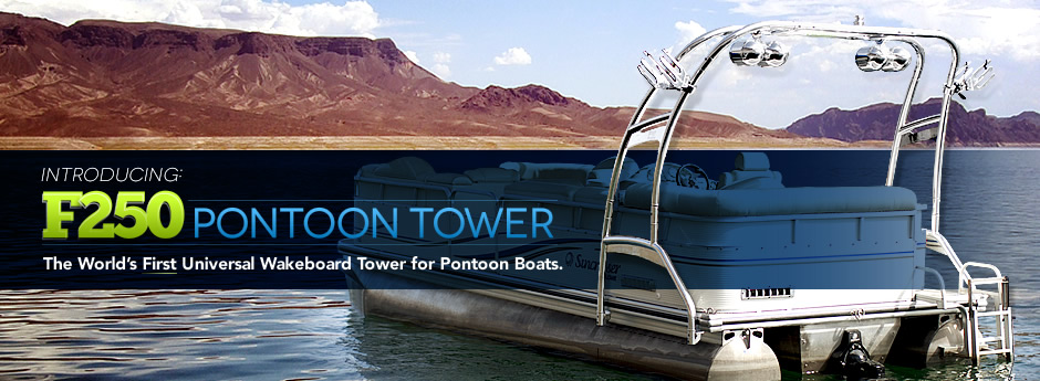 New for 2012:  WakeWorks F250 Universal Folding Pontoon Wake Boarding Tower